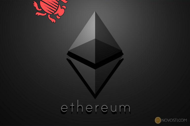 Уязвимость в браузере Ethereum Mist