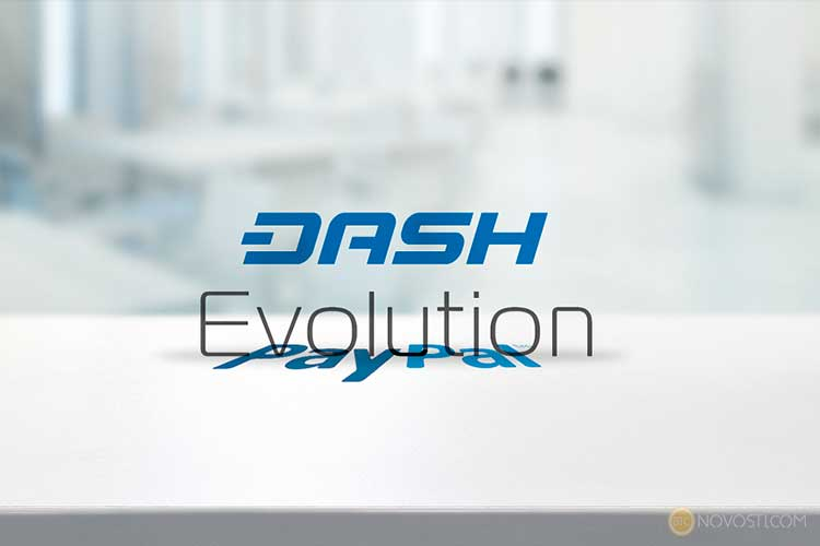 Обновления Dash привели к взлету курса до $1,500 и это только начало