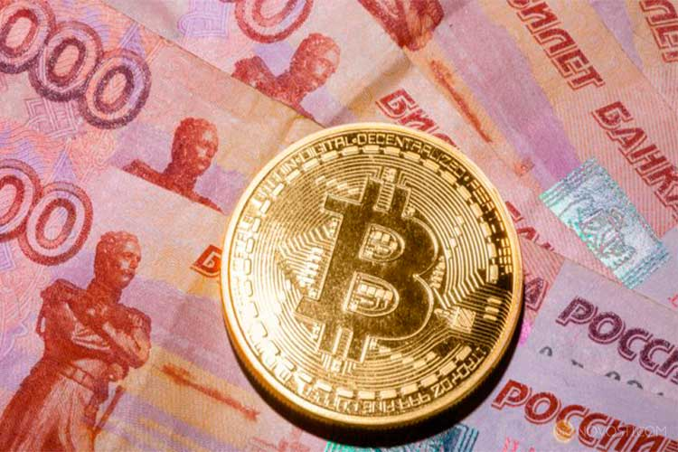 Россия представит законопроект о регулировании криптовалют и ICO уже на следующей неделе