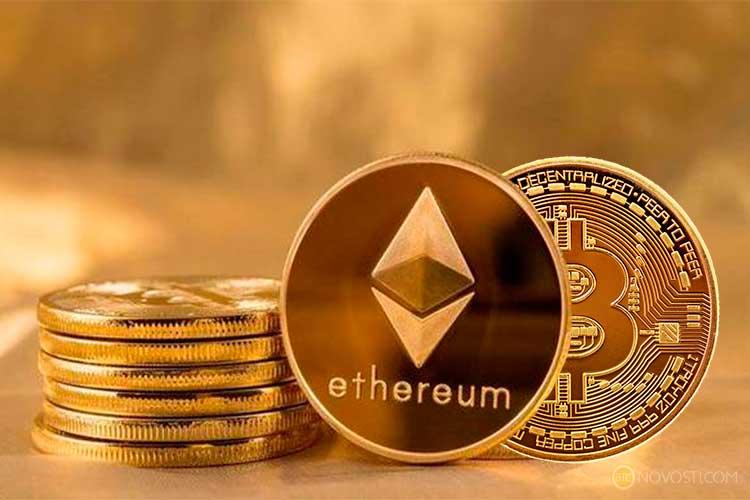 Вскоре Ethereum займет место Bitcoin