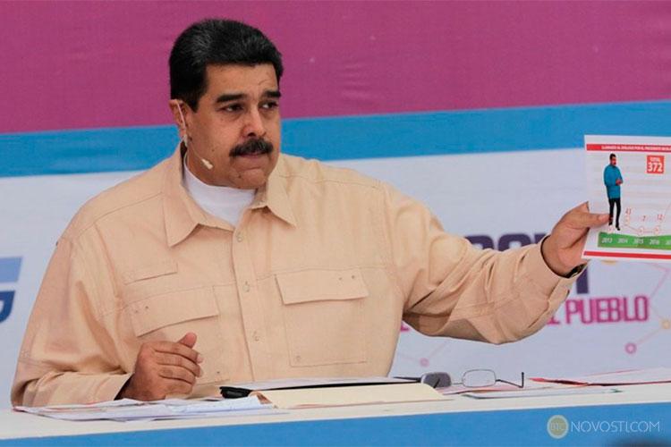 Венесуэла запустит криптовалюту «Петро» с запасом нефти