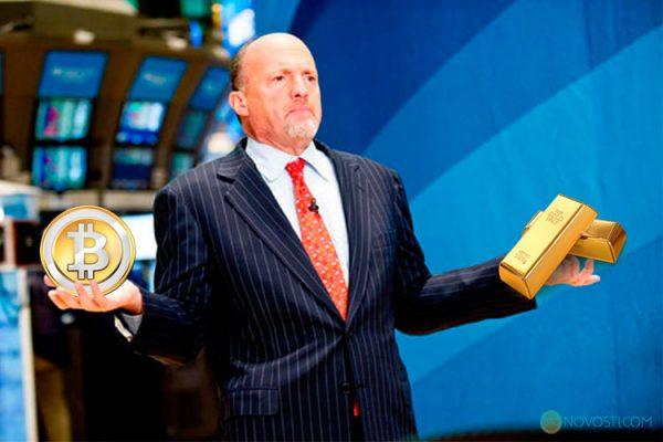 Джим Крамер: золото блекнет на фоне Биткоина