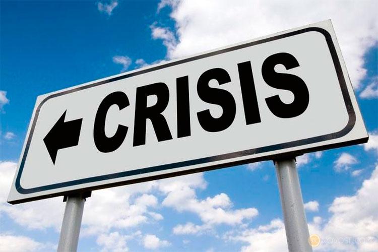 Рост Bitcoin провоцирует глобальный финансовый кризис?