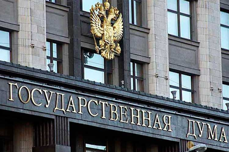 РоссийскаяГосдумапринялана рассмотрение первый законопроект о регулировании криптовалют
