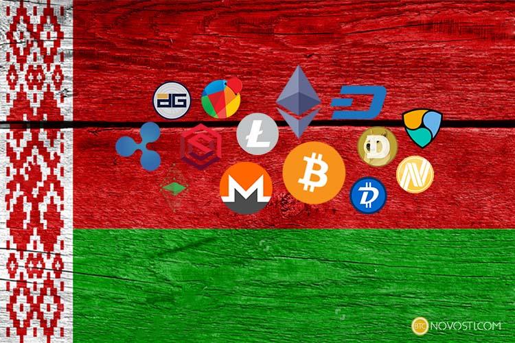 Нацбанк Беларуси не планирует легализовать криптовалюту