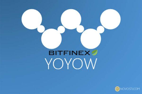 Bitfinex добавила в свой список криптовалюту YOYO