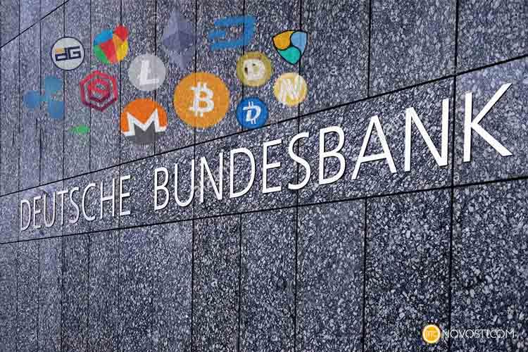 Бундесбанк исключил принятие официальной европейской криптовалюты