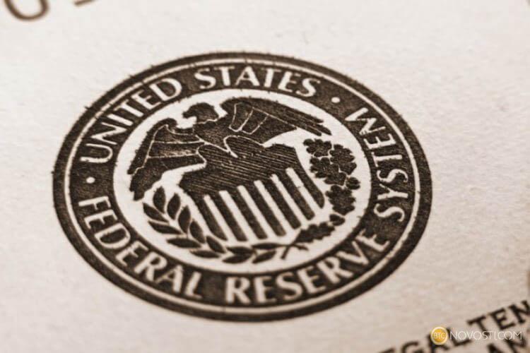 ФРС пока не планирует выпускать собственную криптовалюту