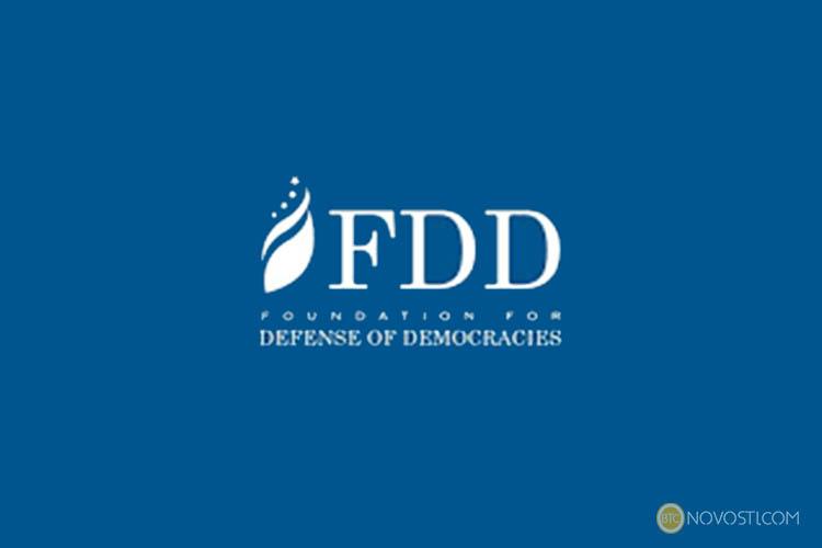 Фонд защиты демократий FDD)