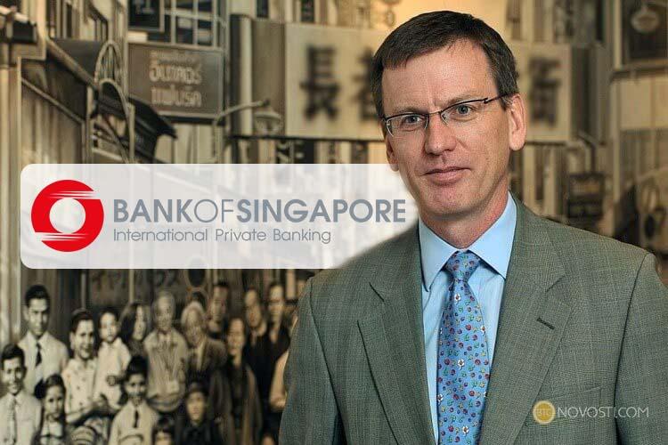 Главный экономист банка Сингапура утверждает, что биткоин скоро устареет