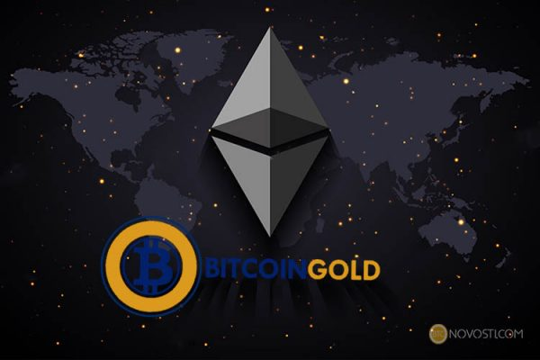 Команда Bitcoin Gold может провести хардфорк в сети Ethereum