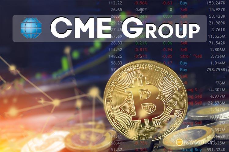 На Чикагской товарной бирже CME Group начали торги фьючерсами на биткоин