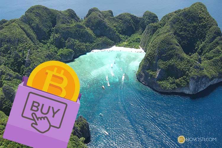 На Карибах продают остров за биткоины