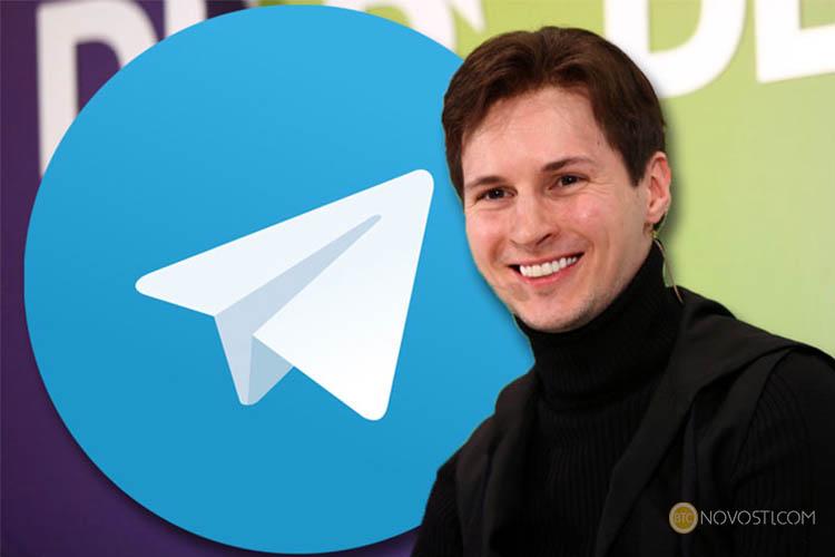 Павел Дуров прокомментировал слухи об TON и запуске новой криптовалюты