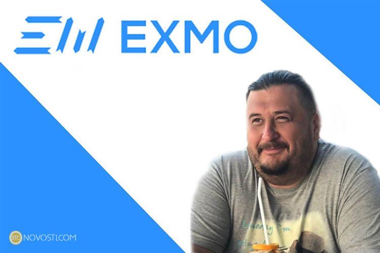 Похищенного эксперта криптовалютной биржи EXMO освободили