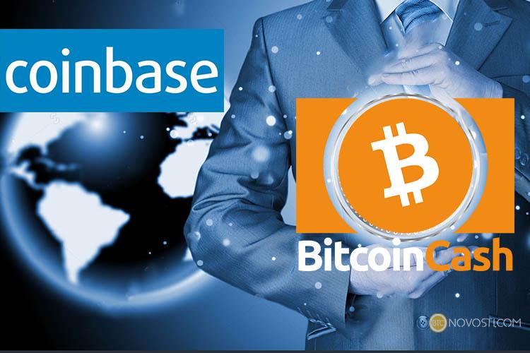 Появились информация о инсайдерской торговли в Coinbase
