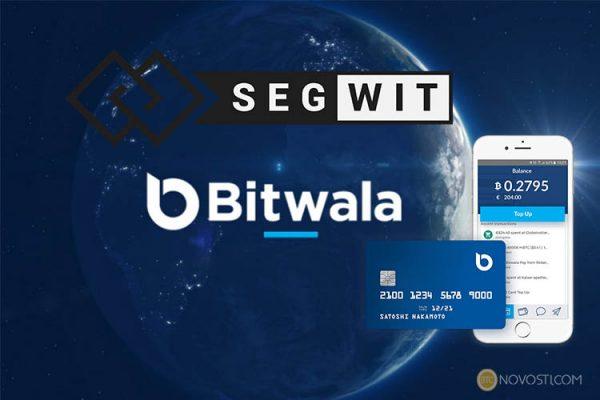 Разработчики криптовалютного кошелька Bitwala добавили поддержку SegWit