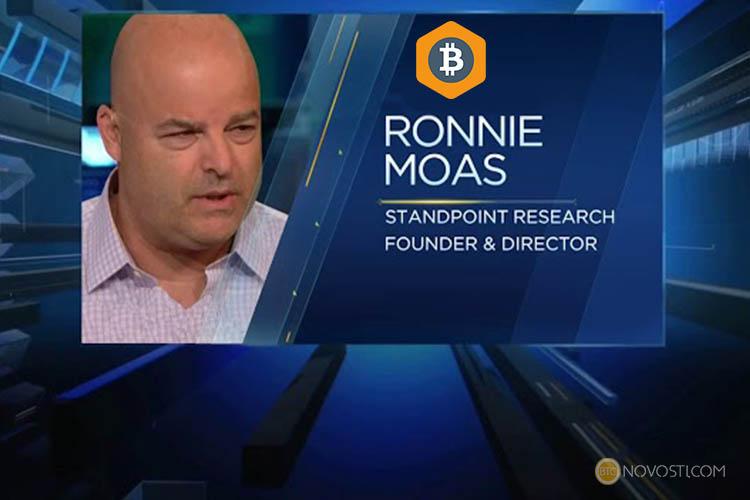 Ронни Моас: биткоин достигнет 28 000 долларов в 2018 году
