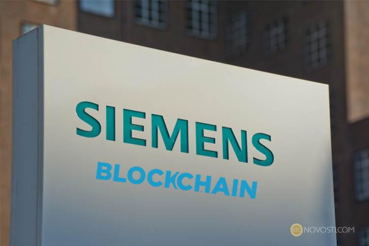 Siemens инвестирует в энергосети Smart Grid Builder на основе блокчейн LO3