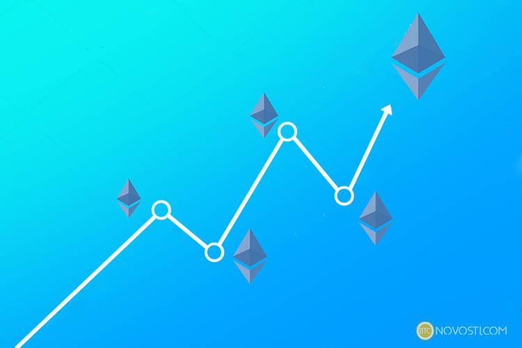 Цена криптовалюты Ethereum выросла к рекордной отметке $550
