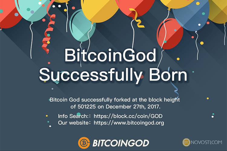 В сети биткоина состоялся хардфорк Bitcoin God (GOD)