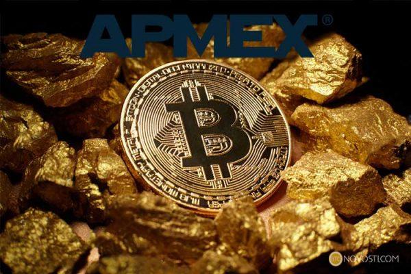 Золотой дилер APMEX теперь принимает биткоин