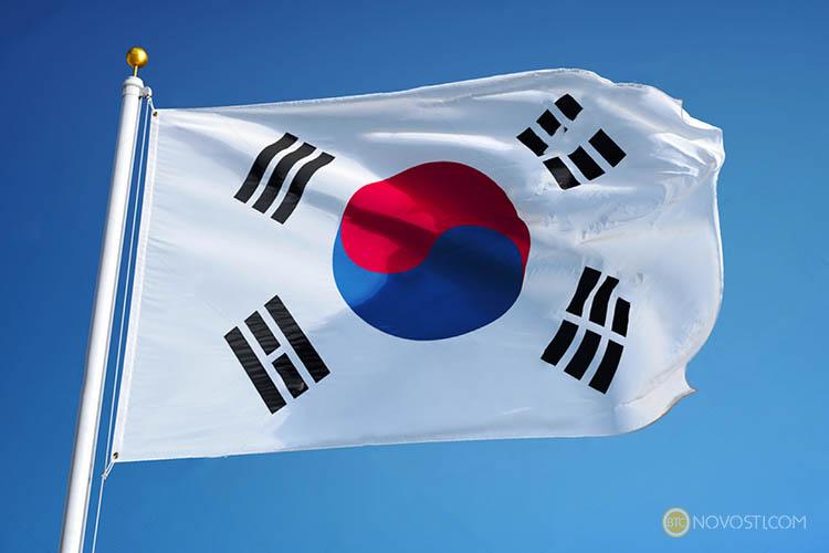 Южная Корея объявила вне закона фьючерсы на биткоин