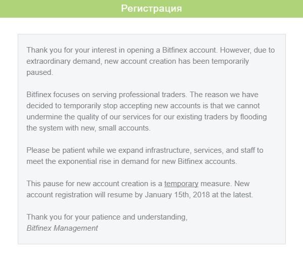 register bitfinex
