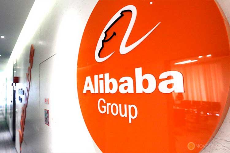 Alibaba в Китае по тихому запускает платформу для майнинга криптовалют