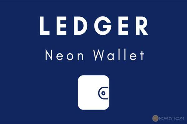 Производитель аппаратного биткоин-кошелька Ledger получил $75 млн инвестиций