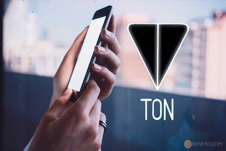 Порог входа для инвестиций в проект Telegram, TON составит 20 000 000 $