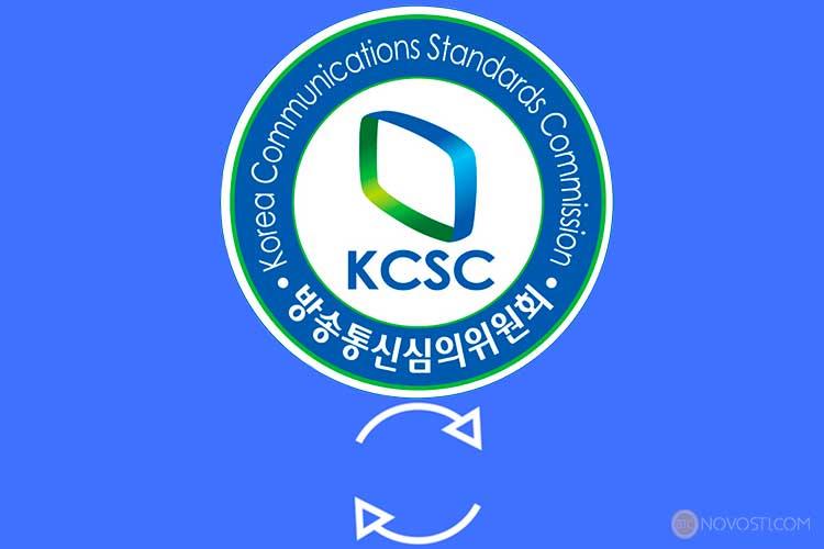 8 основных южнокорейских криптовалютных бирж оштрафовали на 130 000 долл. США