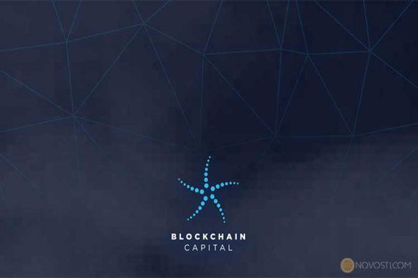 Биткоин разработчик Джимми Сон присоединился к Blockchain Capital