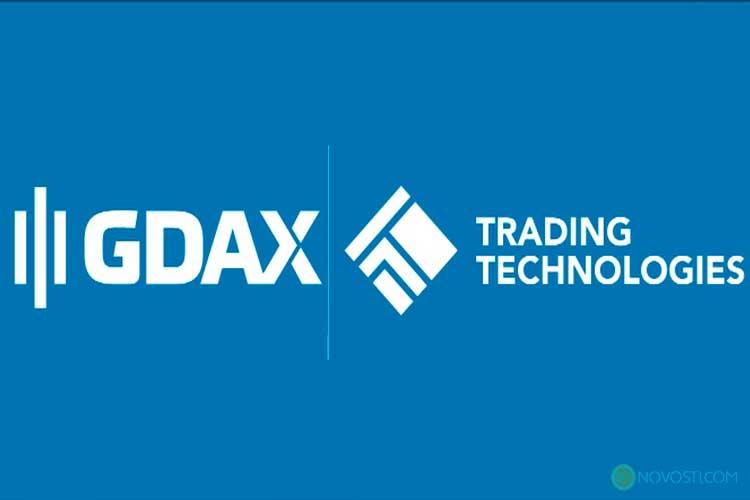 GDAX объявила о сотрудничестве с поставщиком программного обеспечения