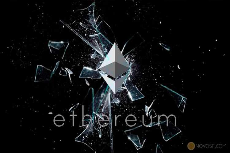 Ethereum еще на один шаг приблизился развертыванию шардинга