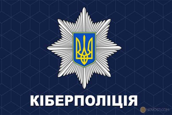 Нацполиция Украины: без регулирования криптовалюты должны быть запрещены