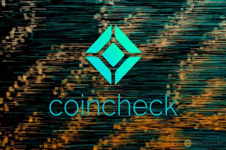 Хакеры пытаются вывести похищенные у Coincheck $530 млн