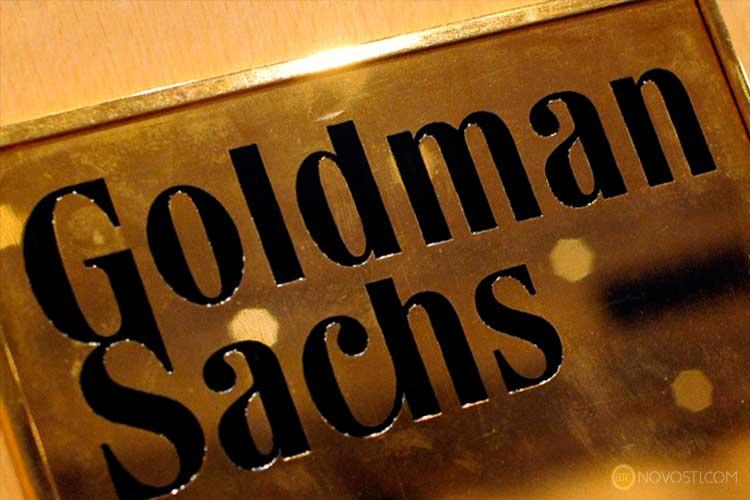 Goldman Sachs не запускает трейдинговую криптовалютную платформу, потому что он уже владеет ею