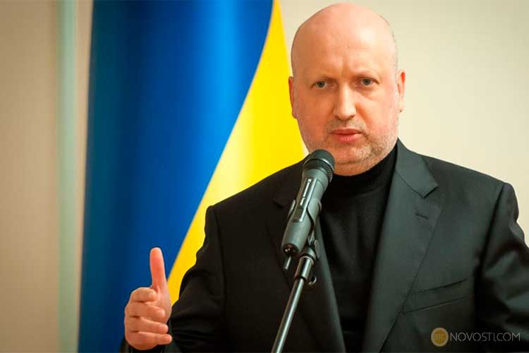 Украина не оставит криптовалюты без внимания государства