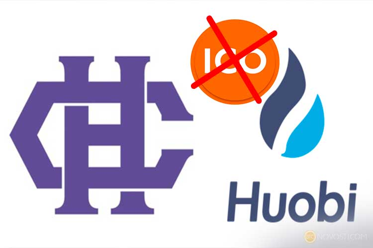 Huobi запускает токен, но это не «ICO»