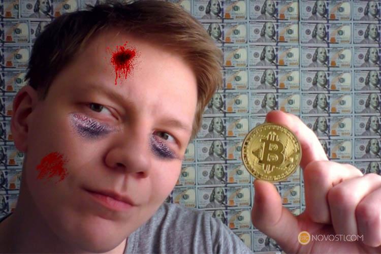 Банда грабителей избила и ограбила криптоблогера Youtube канала «Криптач»