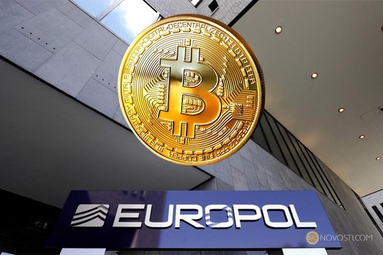 Европол: преступники начинают чаще использовать альткоины, чем биткоины