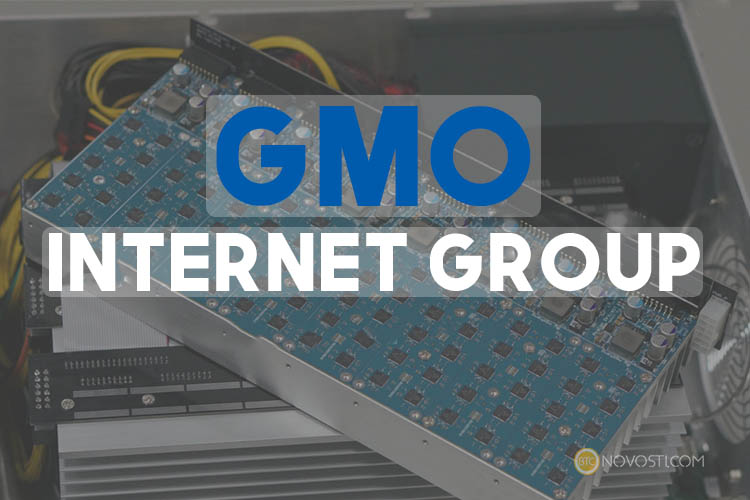 GMO Internet разработала 12-нанометровые чипы для майнинга