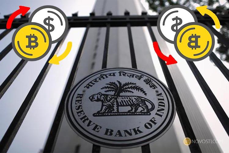 Индийские банки приостанавливают счета биткоин-обменников
