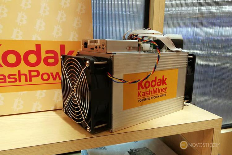KODAK продемонстрировали оборудование для майнинга KashMiner