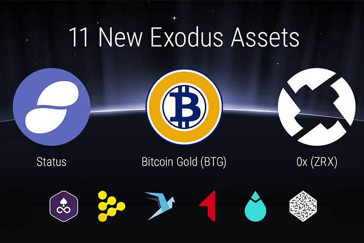 Кошелек Exodus добавил поддержку 11 новых криптовалют