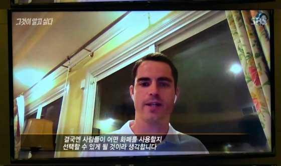 Курс Bitcoin Cash достигает 3800 долларов США в Корее, в связи с освещением валюты в СМИ