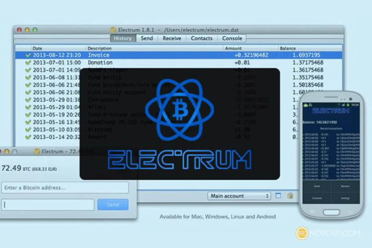 Разработчики кошелька Electrum устранили критическую уязвимости