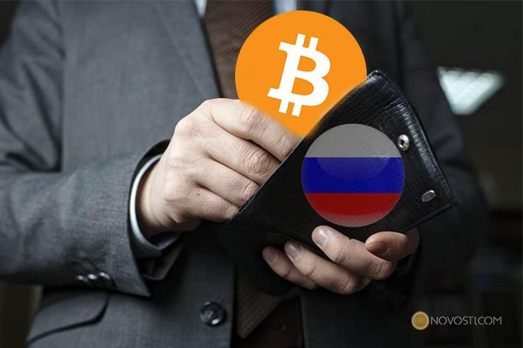 Российским чиновникам разрешили не декларировать криптовалюту
