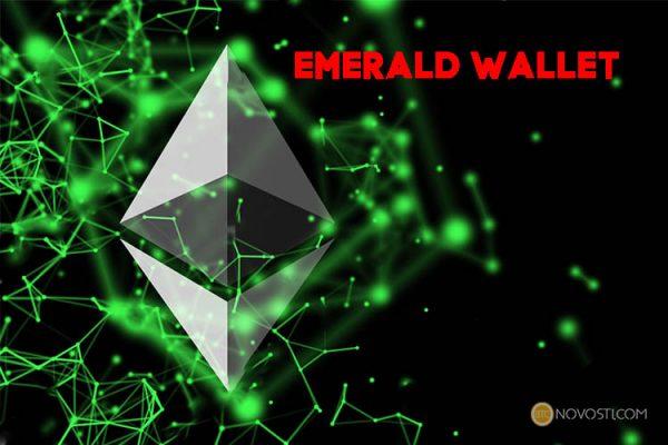 Цена Ethereum Classic выросла на 30% из-за обновления Emerald Wallet